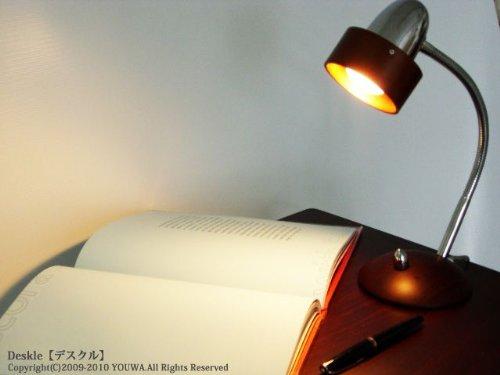 調光デスクスタンドDeskle(デスクル)ブラウン