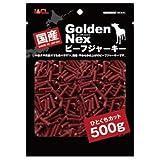 GoldenNex 国産ビーフジャーキー ひとくちカット 500g