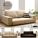 IKEA・ニトリ好きに。フロアソファ【Lucy】ルーシー2人掛け | ブラウン