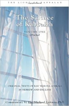 Book of zohar english