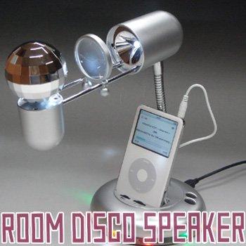 iPod用iPod対応スピーカー&ミラーボール ルームディスコスピーカーDiscoBall Speakerシルバー