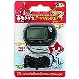 金魚・メダカのデジタル水温計
