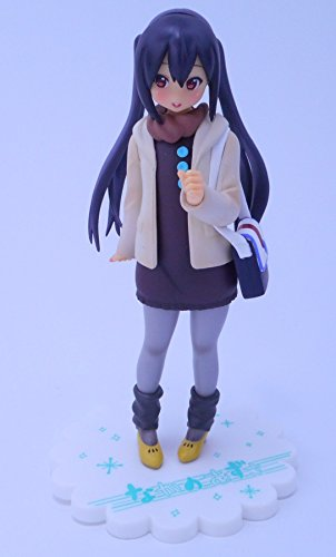K-lottery premium movie best! E award!. Nakano Azusa graduation trip ver Premium Figure (japan import) - 1