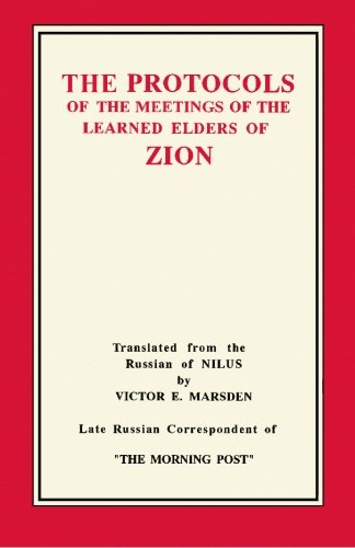 elder learned meeting protocol protocol zion zion Risk: principles of judgment in health care  principles of judgment in health care decisions  and she opted for treatment on an experimental protocol,.