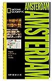 NATIONAL GEOGRAPHIC Spirallo Reiseführer Amsterdam: Magazin - Infos und Tipps - Touren - Reiseatlas - Simon Calder, Fred Mawers