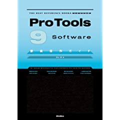 Pro Tools 9 Software�O�ꑀ��K�C�h (THE BEST REFERENCE BOOKS EXTREME)