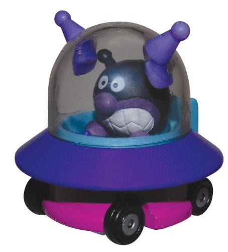 Anpanman Museum - GOGO Mini Car [Baikin UFO & Baikinman]