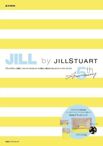 JILL by JILLSTUART 2013年度版 大きい表紙画像