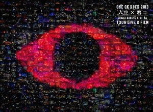 "[DVDISO] ONE OK ROCK – ONE OK ROCK 2013 ""人生×君="" ""Jinsei x Boku ="" Tour Live & Film (Download)[2013.10.09]"