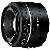 Sony SAL85F28, Porträt-Objektiv (85 mm, F2,8 SAM, A-Mount Vollformat geeignet für A99 Serie) schwarz