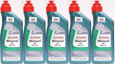 Castrol Manual EP 80w-90 Gear Oil CAS-1896-7160-5 - 5x1L = 5 Litre