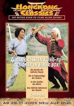 hong-kong-classics-4-dvd-box-dvd