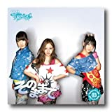AKB48チームサプライズ そのままで パチンコホールVer. [CD+DVD]
