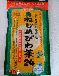 十津川 ねじめびわ茶 TB 2g×24P