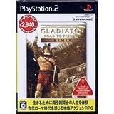echange, troc Gladiator: Road to Freedom Special Remix (Ertain the Best)[Import Japonais]