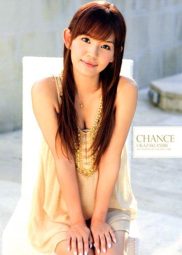 丘咲エミリ写真集CHANCE