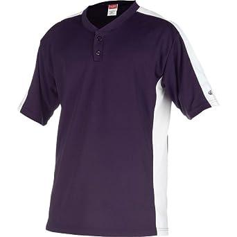 Rawlings Men's Two Button JSB Jersey, Purple, Small