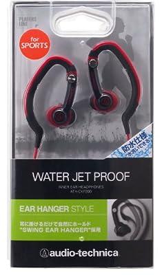 Audio Technica ATH-CKP200 RD Red | Waterproof Sports In-Ear Ear-Hanger Headphones (Japanese Import)