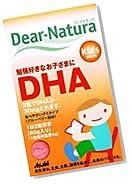 ディアナチュラ Kids DHA 80g