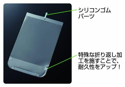 Kokuyo Schultasche Abdeckung jam letztes Modell klar Typ CD-JA09