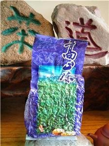 Taiwanese Jin Xuan Oolong Tea 300 Grams Shipped Directly From Formosa Island, Taiwan wulong wu long