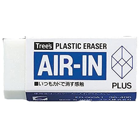 PLUS プラスチック消しゴム AIR-IN(エアイン)レギュラータイプ 13g ER-060AI 36-406
