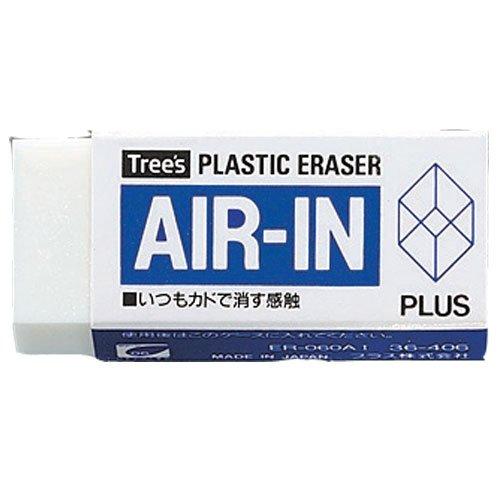 プラス プラスチック消しゴム AIR-IN(エアイン)レギュラータイプ 13g ER-060AI 36-406