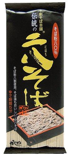 東京かじの 伝統の二八そば 250g×20個