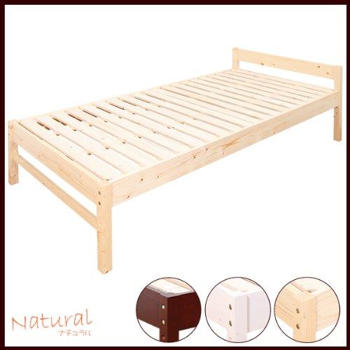【三段階高さ調整・選べる3カラー】天然木すのこベッド「Absalom(アブサロム)」シングルベッド ナチュラル【JAJAN】[通気性バツグン・耐荷重150kg・低ホル・シンプル]