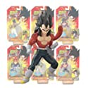 "Dragon Ball Z 4.5"" Real Works Figures  - SS4 Vegeta (GT)"