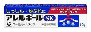 【指定第2類医薬品】アレルギールSK 10g