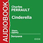 Cinderella [Russian Edition] | Charles Perrault
