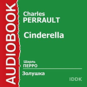 Cinderella [Russian Edition] | [Charles Perrault]