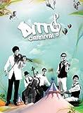 Ditto- Ditto Carnival(韓国盤)