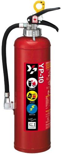 ヤマトプロテック 粉末(ABC)消火器 【加圧式】 10型 YP-10