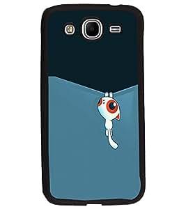 PrintDhaba Cartoon D-2312 Back Case Cover for SAMSUNG GALAXY MEGA 5.8 (Multi-Coloured)