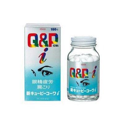 【第3類医薬品】新キューピーコーワi 180錠