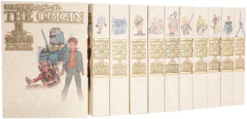機動戦士ガンダム THE ORIGIN 愛蔵版 コミック 1-11巻セット (単行本コミックス)