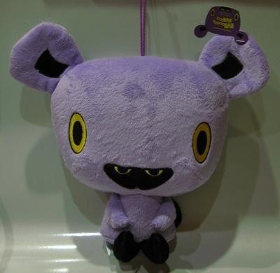 "Purple Lurple 8"" Mousey Micci Plush Esc Erick Scarecrow"