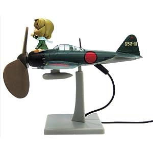 艦隊これくしょん -艦これ- 零戦五二型 (埼玉酒保妖精版) USB式 卓上扇風機