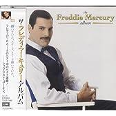 ザ・フレディ・マーキュリー・アルバム