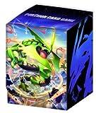 ポケモンカードゲーム デッキケース メガレックウザ