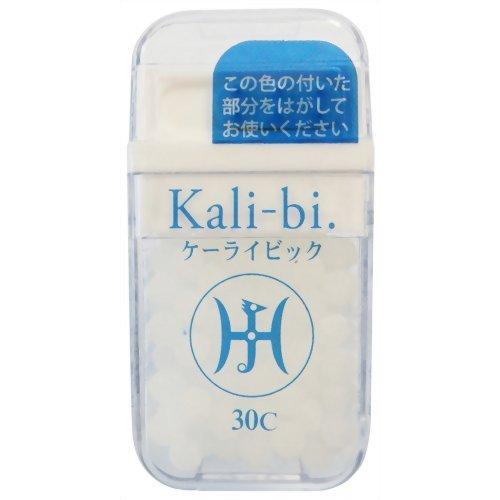ホメオパシージャパンレメディー 基本22 Kaliーbi. ケーライビック 30C 大ビン