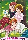 ゲーマーズ 特典 【コミック】ラブライブ!(2) 購入特典 オリジナルB2ポスター