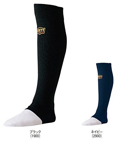 ZETT(ゼット) 野球 レッグウォーマー プロステイタス (防寒・かかと付) BK410 ネイビー フリーサイズ