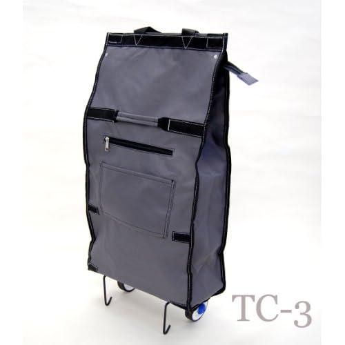 折畳式キャスターバッグTC-3(グレー) 1048