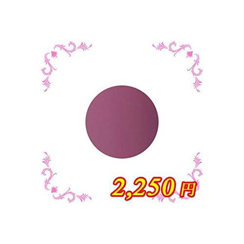 リーフジェル プレミアム カラージェル 603 ダーム・ドゥ・ヴルール