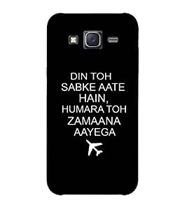 Doyen Creations Printed Back Cover For Samsung Galaxy Grand Neo Plus