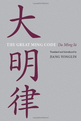 The Great Ming Code / Da Ming Lu (Asian Law)
