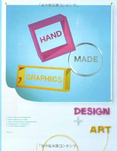 HANDMADE GRAPHICS